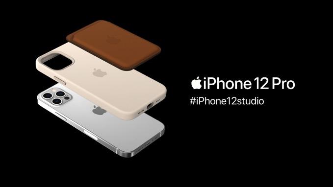 「iPhone 12」アクセサリーの組み合わせを試せる #iPhone12Studio 登場!#AppleEvent ハッシュタグも始動