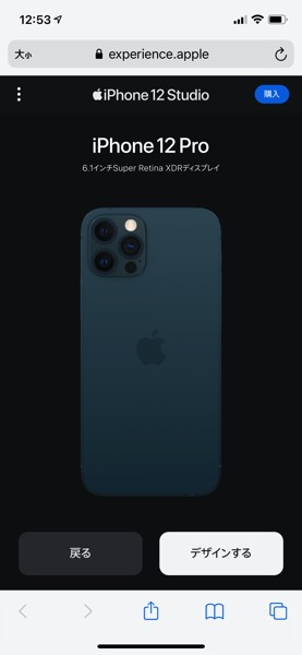 iphone-12-Studio-3.jpg