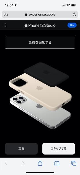 iphone-12-Studio-6.jpg