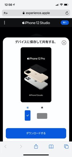 iphone-12-Studio-7.jpg