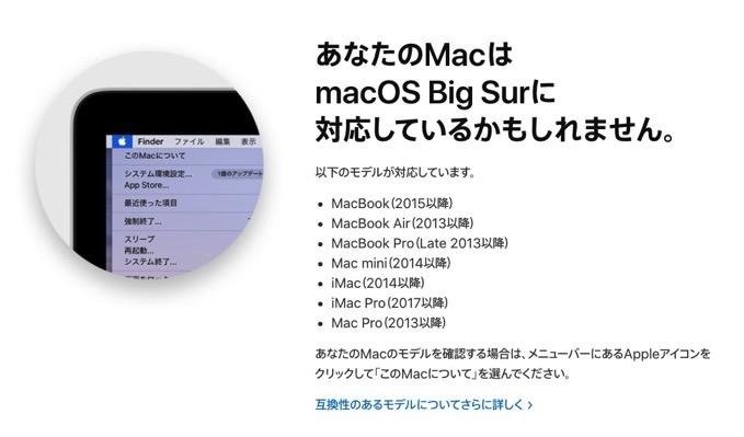 macOS-big-sur.jpg