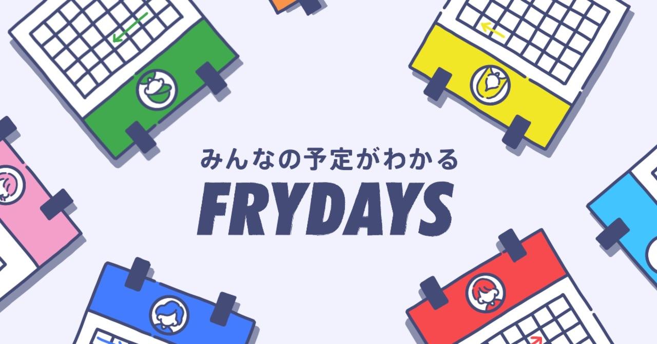 FRYDAYS