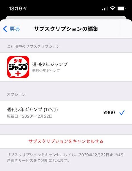apple-subscription-family-sharing-1.jpeg
