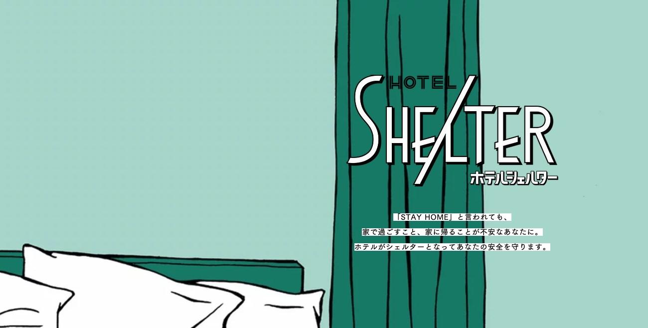 hotel-shelter