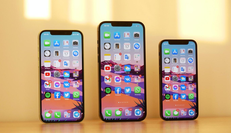 「iPhone 13」上位モデルのディスプレイは120Hz、常時表示に対応?LTPO採用の可能性