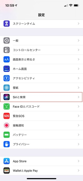 iphone-share-siri-3.jpg