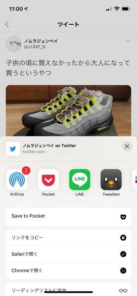 iphone-share-siri-5.jpg