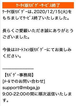 mobage-2.jpg