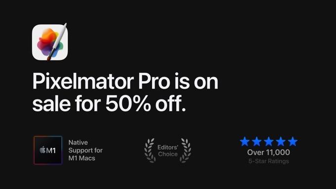 【半額】Photoshop代替アプリとして人気の「Pixelmator Pro」が年末セールを大特価
