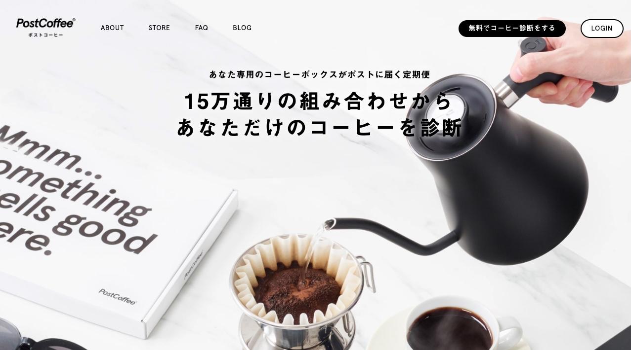 postcoffe