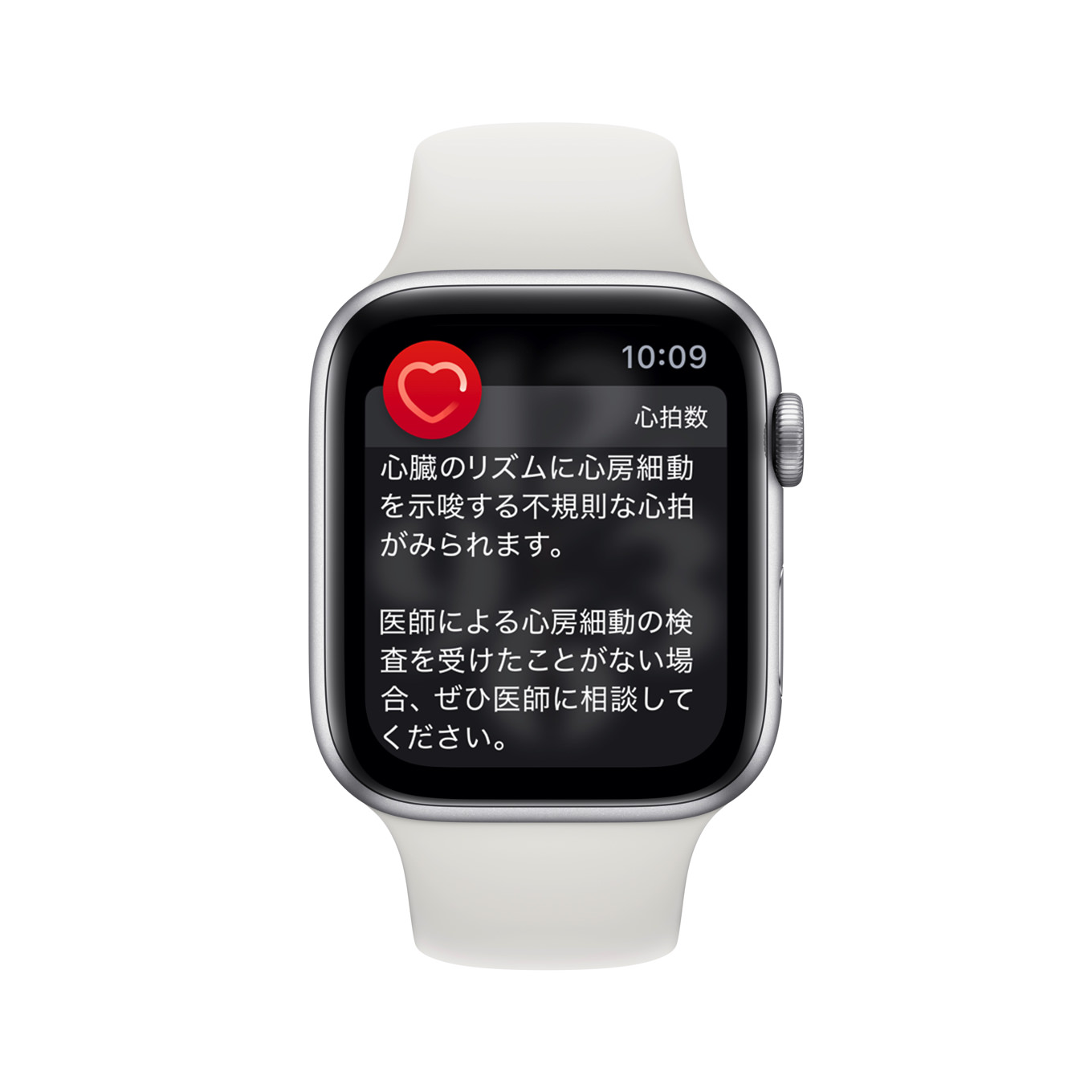 Apple_watch-alerts-heartrate-atrialfibrillation-longlook