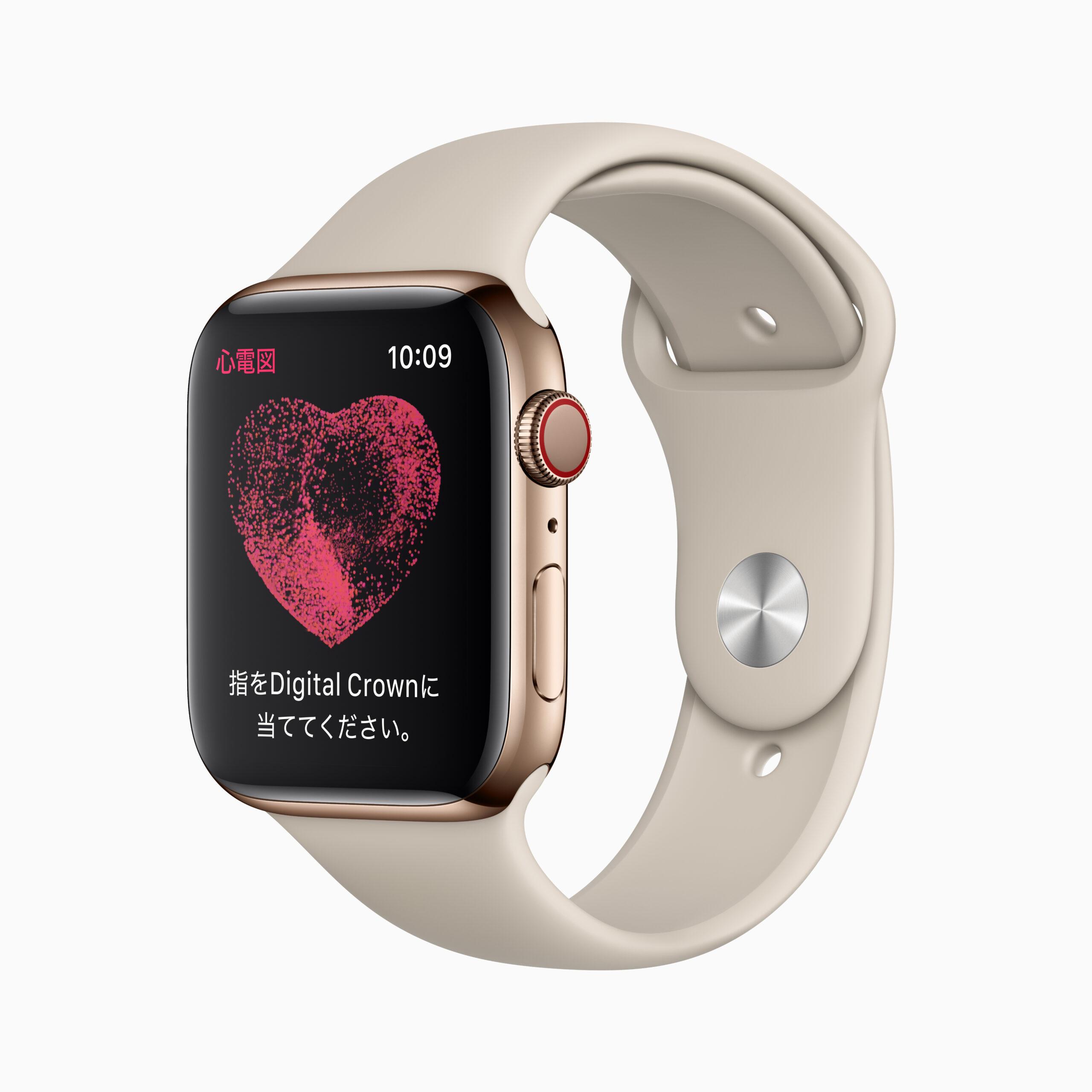 Apple_watch-ecg-start_012021