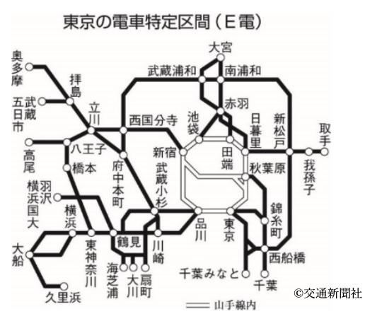 touch-ekinaka-2.jpg