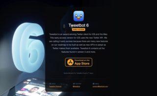 「Tweetbot」が約2年ぶりにメジャーアップデート、投票なども表示可能に