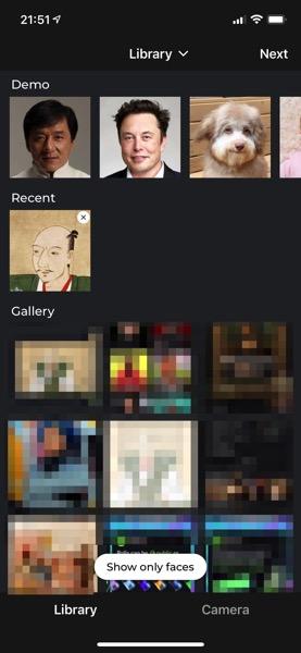 avatarify-3.jpg