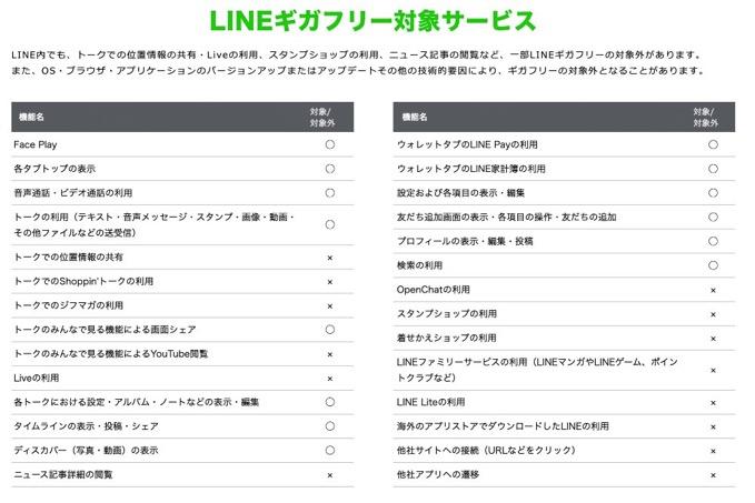 linemo-1.jpg
