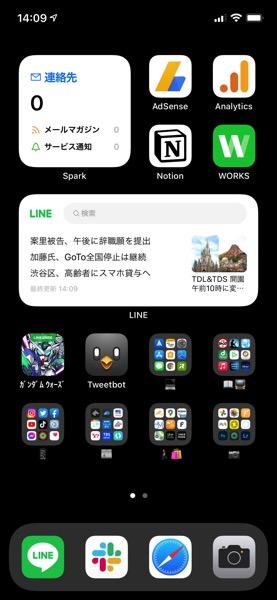 ln-Widget-1.jpg