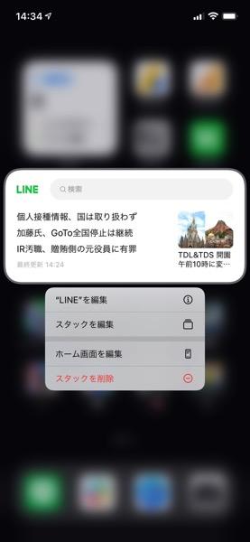 ln-Widget-2.jpg