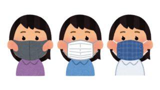 モーニングショーの「マスクマナー」に批判の声、河野太郎大臣「ヤメレ。」