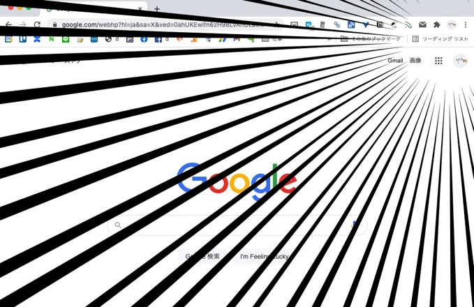 これは捗る!Chromeの新機能「リーディングリスト」の使い方・削除方法