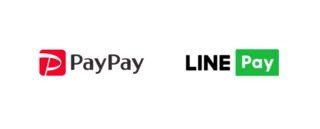 LINE Pay、PayPayに統合へ 2022年4月めどで協議開始