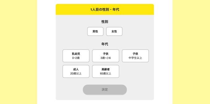 tokyo-bichikunavi-3.jpg