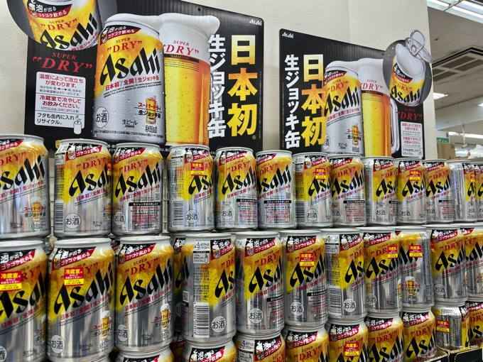 販売休止の「生ジョッキ缶」を買うならスーパーに!再販は6月中旬以降
