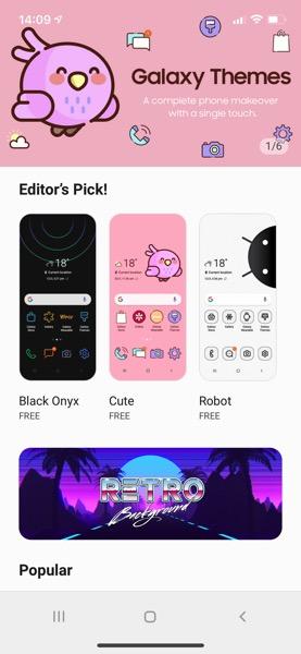 iphone-galaxy-itest-3.jpg