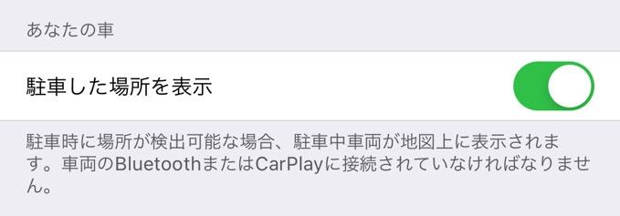 apple-map-parking-2.jpeg