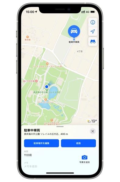 apple-map-parking.jpg