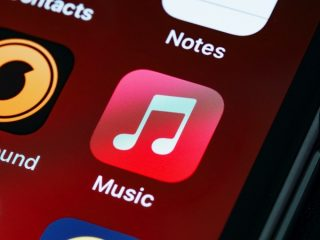 Apple Music「ロスレス・ハイレゾ」配信の新たなヒントが見つかる