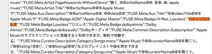 apple-music-rumour-2.jpg