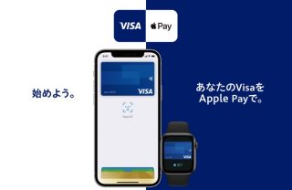 VisaがApple Payに対応。iPhoneやApple Watchでタッチ決済が可能に
