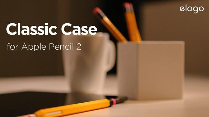 クラシックでめちゃくちゃ素敵なApple Pencilカバーが登場。
