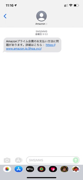 phishing-1.jpg