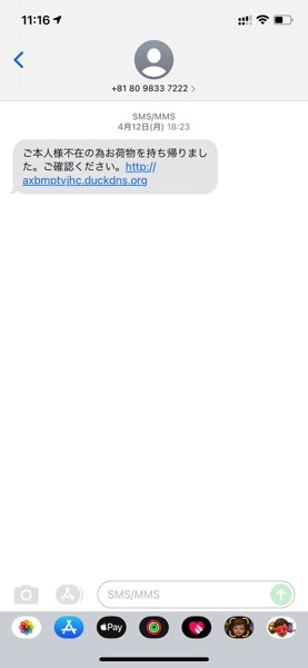 phishing-2.jpg