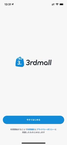 3rdmall-1.jpg