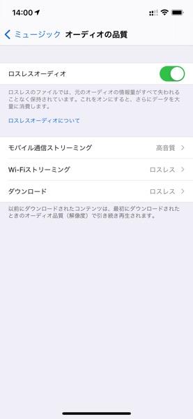 apple-music-4.jpg