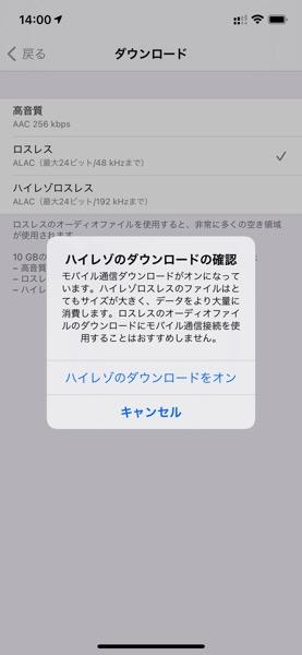 apple-music-5.jpg