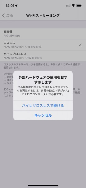 apple-music-6.jpg