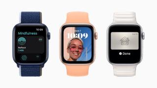 「Apple Warch Series7」はベゼルが薄く、スポーツモデルとSE後継は2022年にーーBloomberg
