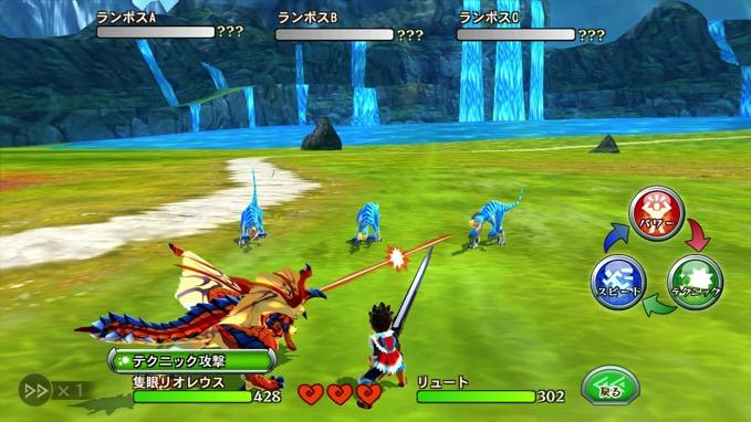 Monster-Hunter-Stories-1-3.jpg