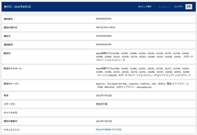 Eec database 1