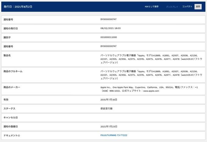 Eec database 2