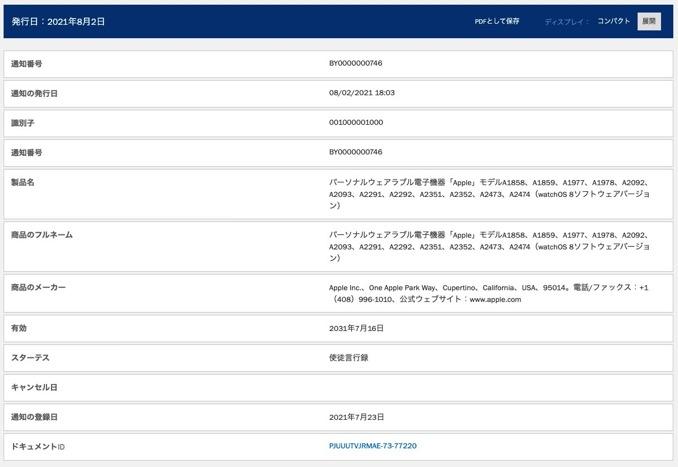 Eec database 3