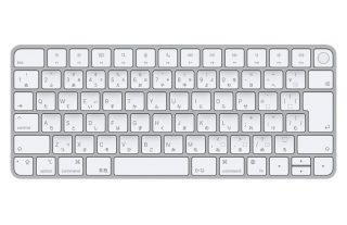 「Touch ID搭載Magic Keyboard」単品での販売開始、15,800円から
