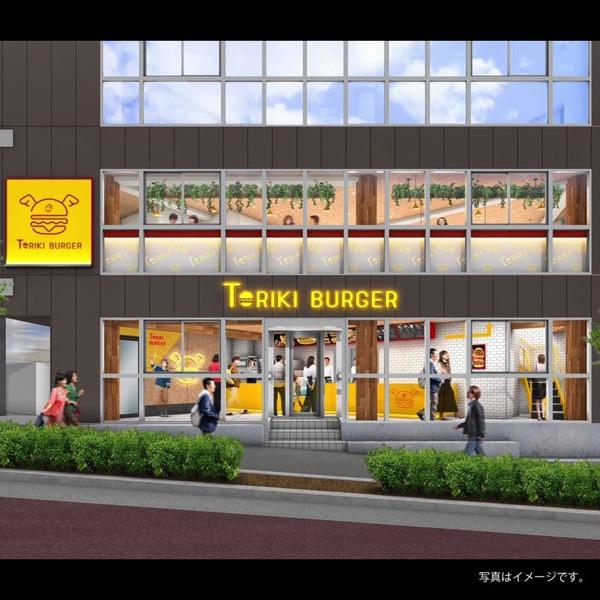 鳥貴族のチキンバーガー専門店「TORIKI BURGER」8月23日、大井町にオープン