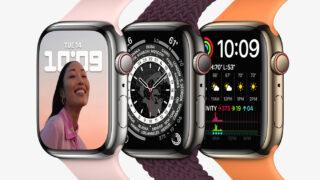 Apple Watch Series 7は来週予約開始、10月中旬に発売か