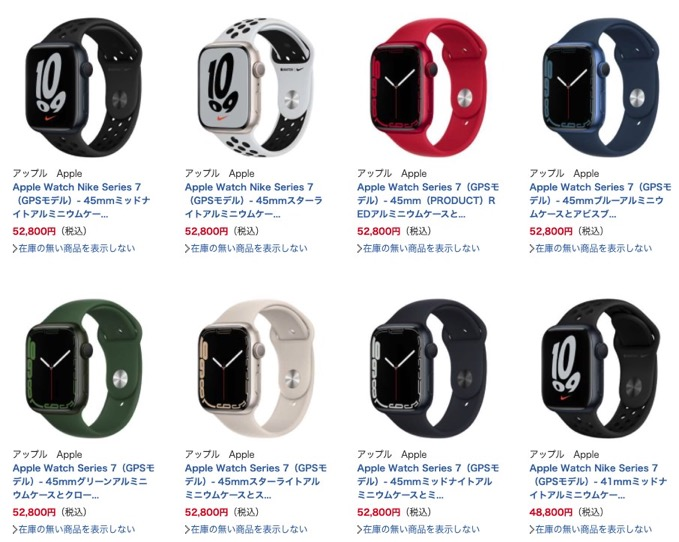 apple-watch-series-7-price.jpg